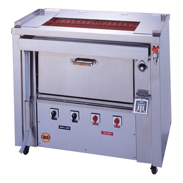 新品:ヒゴグリラー電気式焼物器(グリラー) オーブン付きタイプ幅1050×奥行650×高さ950(mm)GOX-200