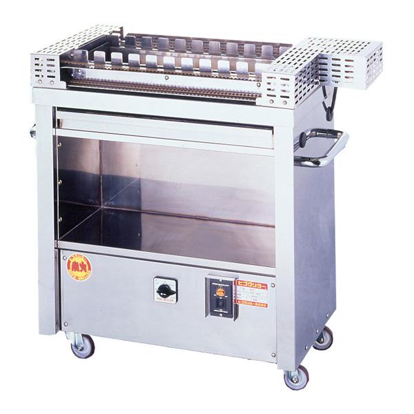 新品 ヒゴグリラー電気式焼物器(グリラー) ちくわ焼機幅850×奥行400×高さ840(mm)TY-124