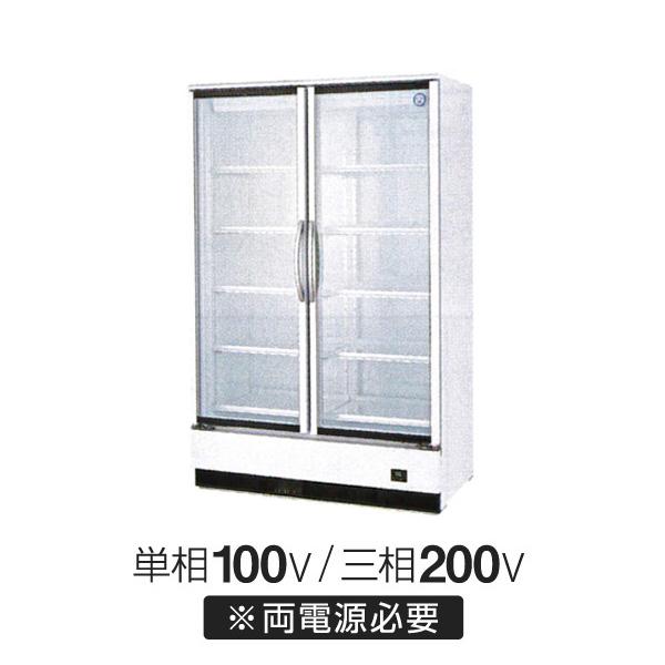 新品 フクシマ ガリレイ ( 福島工業 )リーチイン冷蔵ショーケーススイング扉タイプ 幅1200×奥行800×高さ1900(mm)MRF-120GWTR