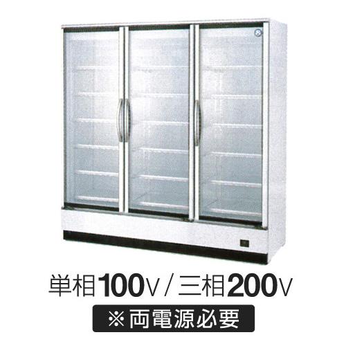 新品 フクシマ ガリレイ ( 福島工業 ) リーチイン冷凍ショーケース スイング扉タイプ 幅1800×奥行800×高さ1900(mm) MRF-180FWTR