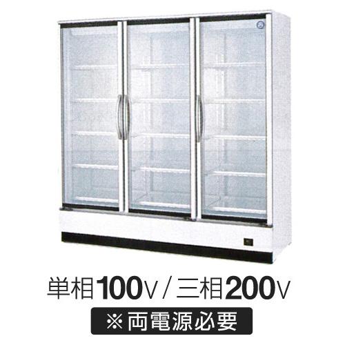 新品 フクシマ ガリレイ ( 福島工業 )リーチイン冷蔵ショーケーススイング扉タイプ MRF-180GWTR