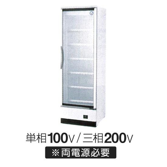 新品:福島工業(フクシマ)リーチイン冷凍ショーケーススイング扉タイプ幅600×奥行650×高さ1900(mm)MRS-060FWTR