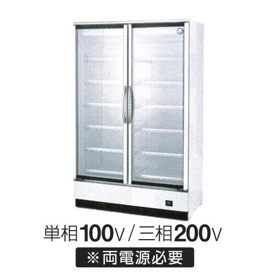 新品:福島工業(フクシマ) リーチイン冷凍ショーケース スイング扉 幅1200×奥行650×高さ1900(mm) MRS-120FWTR