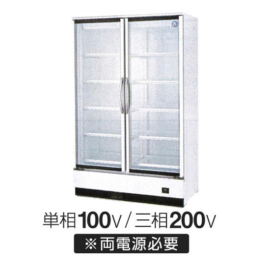 新品 フクシマ ガリレイ ( 福島工業 )リーチイン冷蔵ショーケース スイング扉タイプ 662リットル幅1200×奥行650×高さ1900(mm)MRS-120GWTR