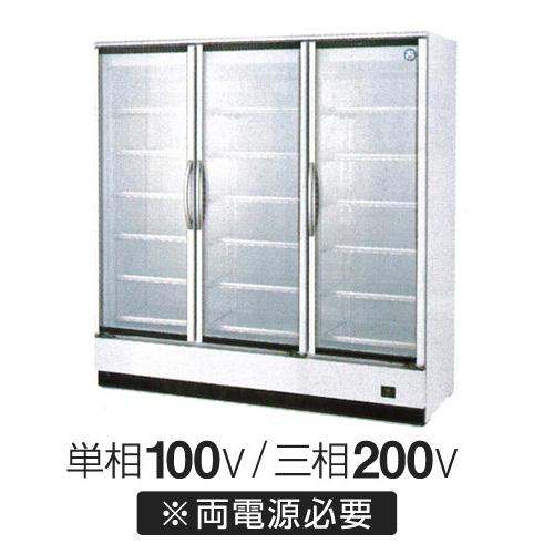 新品:福島工業 (フクシマ) リーチイン冷凍ショーケース スイング扉タイプ 幅1800×奥行650×高さ1900(mm) MRS-180FWTR