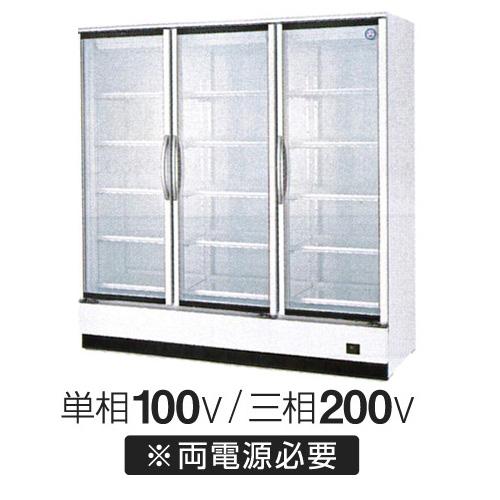 新品:福島工業(フクシマ)リーチイン冷蔵ショーケース スイング扉タイプ 1044リットル幅1800×奥行650×高さ1900(mm)MRS-180GWTR