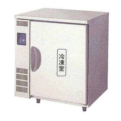 新品 福島工業(フクシマ)小型 冷凍庫フリーザーキューブ幅770×奥行800×高さ850(mm)UFD-081F5