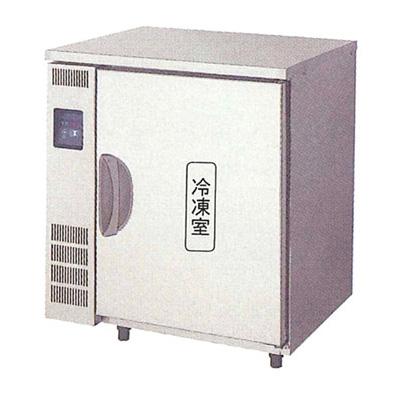 新品 福島工業(フクシマ)小型 冷凍庫フリーザーキューブ幅770×奥行650×高さ850(mm) UFN-081F5