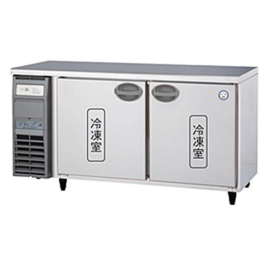 新品 福島工業(フクシマ)業務用横型冷凍庫 コールドテーブル 327リットル幅1500×奥行600×高さ800(mm)YRC-152FE2