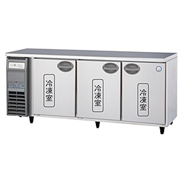 新品 福島工業(フクシマ)業務用横型冷凍庫 コールドテーブル 413リットル幅1800×奥行600×高さ800(mm)YRC-183FE2
