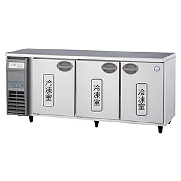 新品:福島工業(フクシマ)業務用横型冷凍庫 コールドテーブル 413リットル幅1800×奥行600×高さ800(mm)YRC-183FM2
