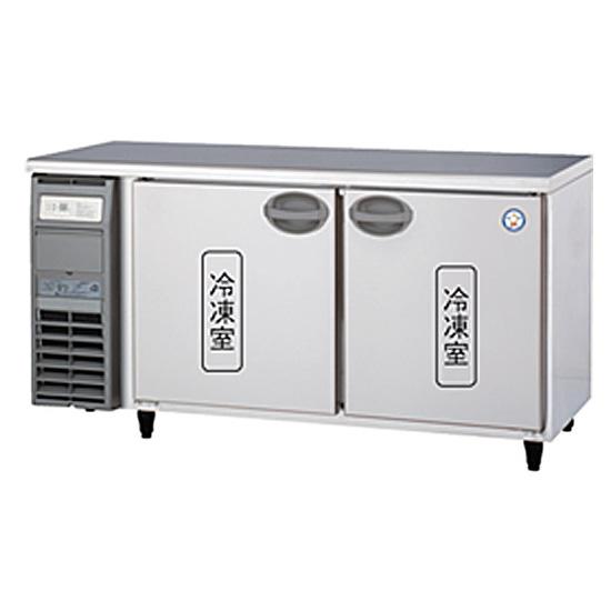 新品 福島工業(フクシマ)業務用横型冷凍庫 コールドテーブル 429リットル幅1500×奥行750×高さ800(mm)YRW-152FM2