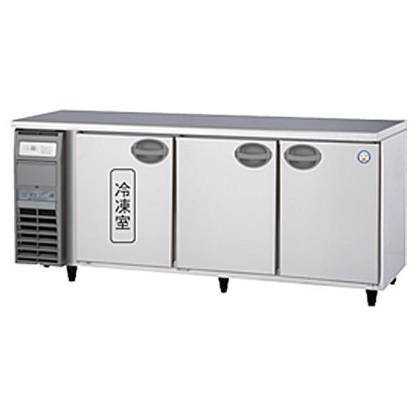 新品 福島工業(フクシマ)業務用横型冷凍冷蔵庫 コールドテーブル 1室冷凍タイプ幅1800×奥行750×高さ800(mm)YRW-181PM2