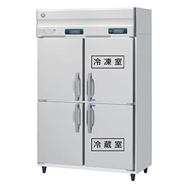 新品 ホシザキ タテ型恒温高湿庫エアパス5面冷却 HCF-120AR3 (旧型番 HCF-120CZC3)幅1200×奥行800×高さ1910(~1940)(mm)