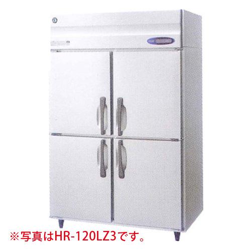 新品 ホシザキ タテ型冷蔵庫 HR-120LA3 (旧型番 HR-120LZ3) 幅1200×奥行800×高さ1910(~1940)(mm)【業務用 縦型冷蔵庫】【送料無料】
