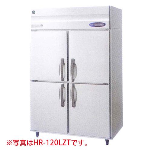 新品 ホシザキ タテ型冷蔵庫 HR-120LAT (旧型番 HR-120LZT) 幅1200×奥行650×高さ1910(~1940)(mm)【業務用 縦型冷蔵庫】【送料無料】