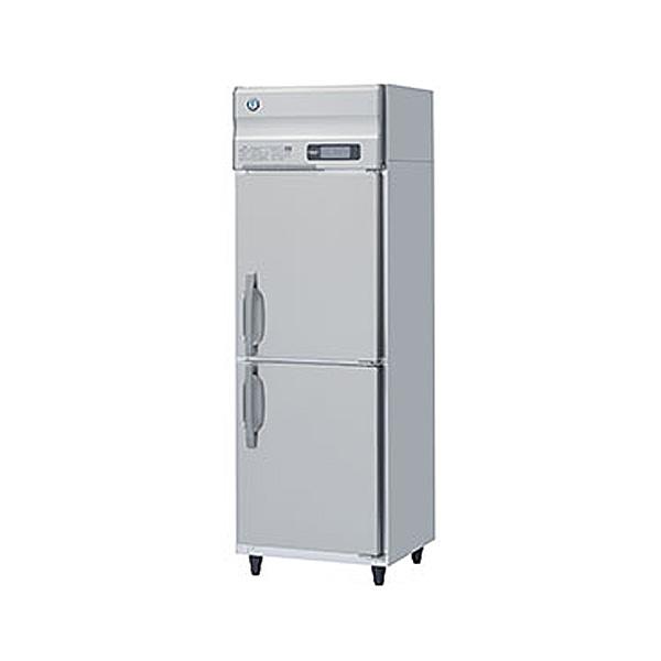 新品 ホシザキ タテ型冷蔵庫 HR-63A (旧型番 HR-63Z) 幅625×奥行800×高さ1910(~1940)(mm)インバーター制御 【業務用 縦型冷蔵庫】【送料無料】