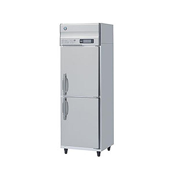 新品 ホシザキ タテ型冷蔵庫 HR-63AT3 (旧型番 HR-63ZT3) インバーター制御 幅625×奥行650×高さ1910(~1940)(mm)【業務用 縦型冷蔵庫】【送料無料】