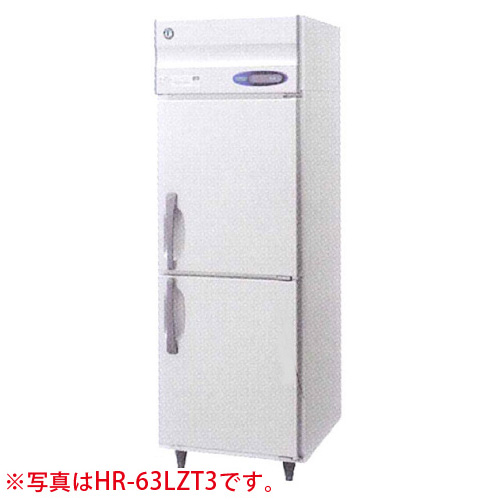 新品 ホシザキ タテ型冷蔵庫 HR-63LAT3 (旧型番 HR-63LZT3) 幅625×奥行650×高さ1910(~1940)【業務用 縦型冷蔵庫】【送料無料】