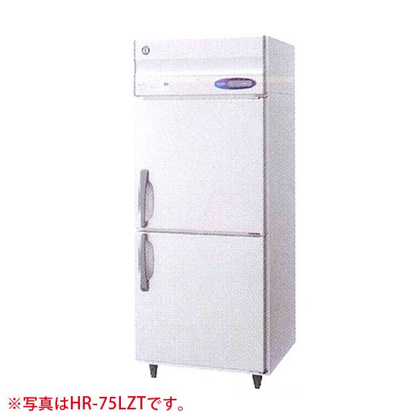 新品 ホシザキ タテ型冷蔵庫 HR-75LAT (旧型番 HR-75LZT)【 業務用 冷蔵庫 】【 業務用冷蔵庫 】【送料無料】