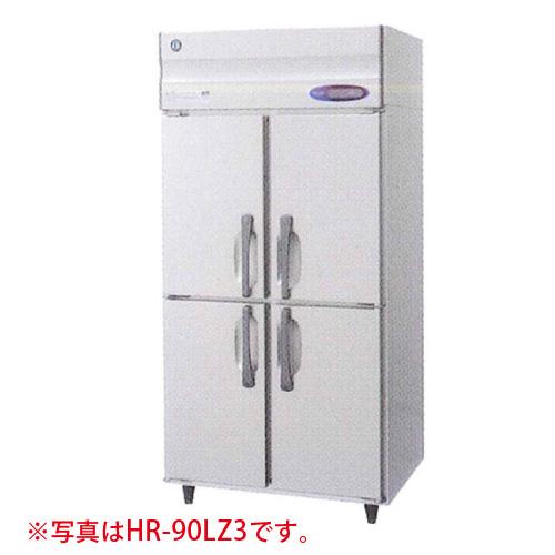 新品 ホシザキ タテ型冷蔵庫 HR-90LA3 (旧型番 HR-90LZ3) 幅900×奥行800×高さ1910(~1940)(mm) 【業務用 縦型冷蔵庫】【送料無料】