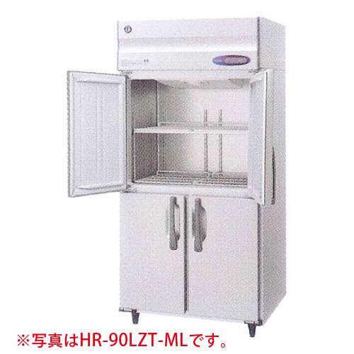 新品 ホシザキ タテ型冷蔵庫 HR-90LAT-ML (旧型番 HR-90LZT-ML) ワイドスルータイプ 幅900×奥行650×高さ1910(~1940)(mm)【業務用 縦型冷蔵庫】【送料無料】