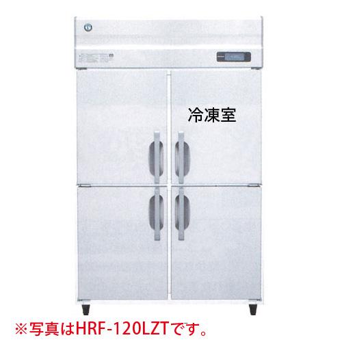 新品 ホシザキ タテ型冷凍冷蔵庫 HRF-120LAT (旧型番 HRF-120LZT) 【送料無料】【 業務用 冷凍冷蔵庫 】【 業務用冷凍冷蔵庫 】