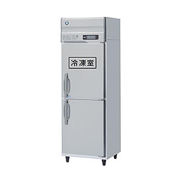 新品 ホシザキ タテ型冷凍冷蔵庫 HRF-63A-ED (旧型番 HRF-63Z-ED) タテ型 インバーター制御【 業務用 冷凍冷蔵庫 】【 ホシザキ 冷凍冷蔵庫 】 【 業務用冷凍冷蔵庫】【 ホシザキ冷凍冷蔵庫】