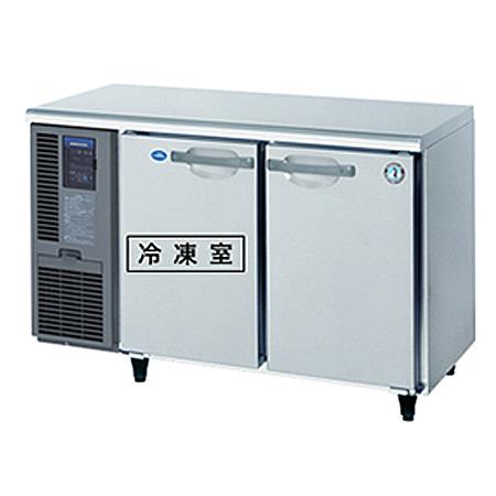 新品:ホシザキ コールドテーブル 冷凍冷蔵庫 RFT-120MTF 横型 幅1200×奥行450×高さ800(mm)【 コールドテーブル 】【 台下冷凍冷蔵庫 】【 ホシザキ 冷凍冷蔵庫 】【 業務用 冷凍冷蔵庫 】