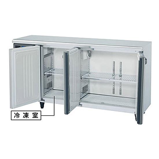 新品:ホシザキ コールドテーブル 冷凍冷蔵庫 RFT-150MTF-ML 横型 幅1500×奥行450×高さ800(mm)【 コールドテーブル 】【 台下冷凍冷蔵庫 】【 ホシザキ 冷凍冷蔵庫 】【 業務用 冷凍冷蔵庫 】