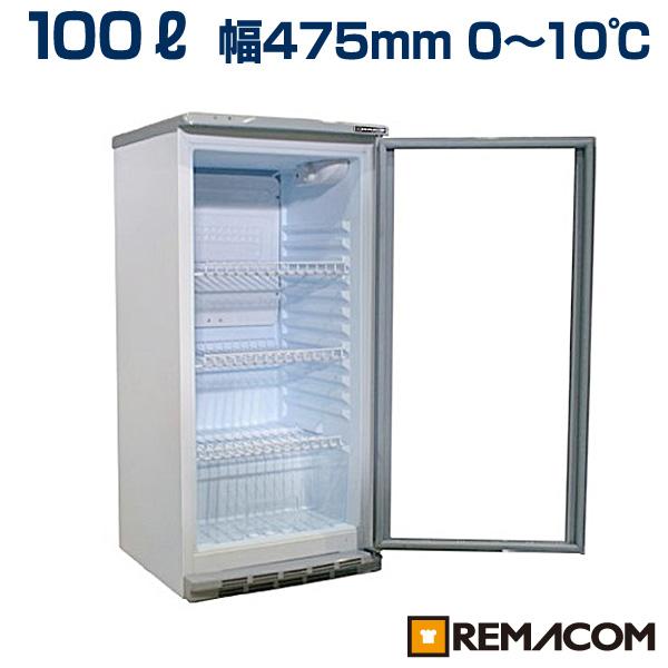 【翌日発送・メーカー3年保証・送料無料】新品:レマコム 冷蔵ショーケース 100L 0~+10℃ RCS-100