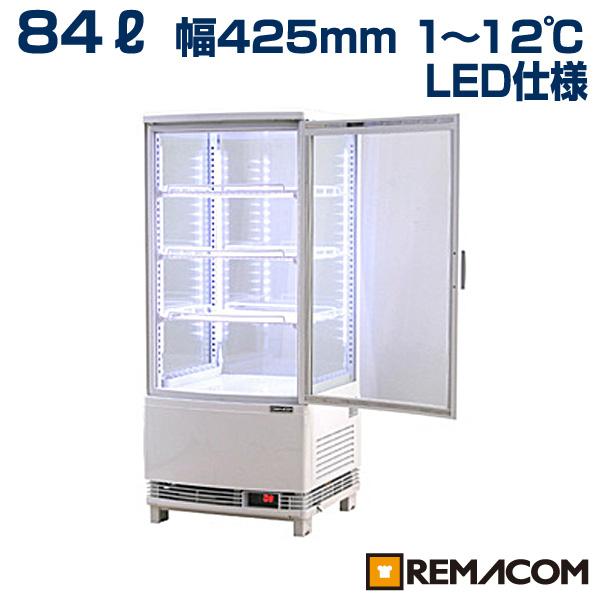 【翌日発送・メーカー3年保証・送料無料】新品:レマコム 4面ガラス冷蔵ショーケース LED仕様 84L 4段(中棚3段) ノンフロン +1~+12℃ RCS-4G84SL