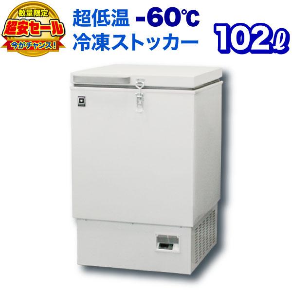 【翌日発送・メーカー3年保証・送料無料】新品:レマコム 冷凍ストッカー(冷凍庫) 102L 超低温タイプ -60℃ RRS-102MR