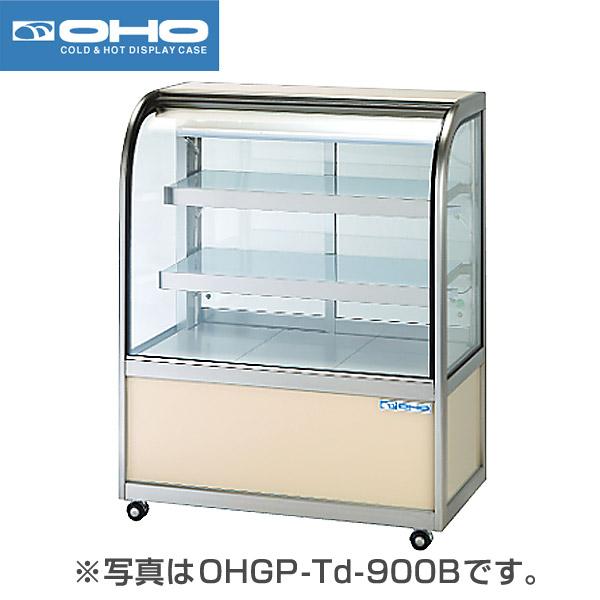 新品:大穂製作所(OHO)低温冷蔵ショーケース 109リットル幅900×奥行500×高さ1150(mm) OHGP-Td-900B