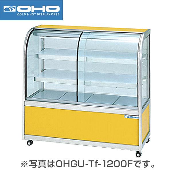 フジオカシ 冷蔵ショーケース ( 275リットル幅2100×奥行500×高さ1150(mm)OHGU-Tf-2100FK(前引戸 OHO、背面壁付・フレームヘアーライン仕上げ) 大穂製作所 大穂製作所 ( OHO ), 【本物保証】:2bff2741 --- unlimitedrobuxgenerator.com