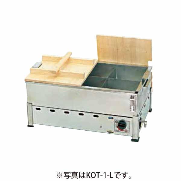 新品 カネイ 湯煎式ガスおでん鍋10ッ切 KOT-1-J