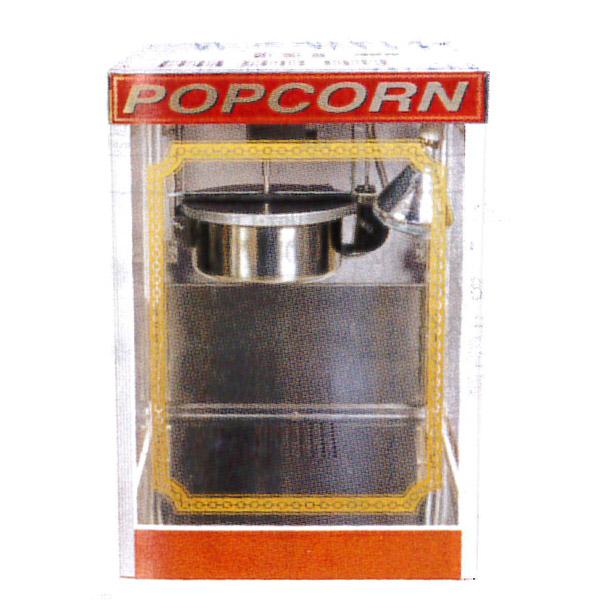 新品 ポップコーンマシーン APM-12oz(キャラメルコーン対応機種)【 ポップコーンメーカー 】【 ポップコーン機 】