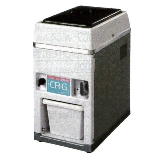 新品 スワン 電動式 アイスクラッシャー CR-G