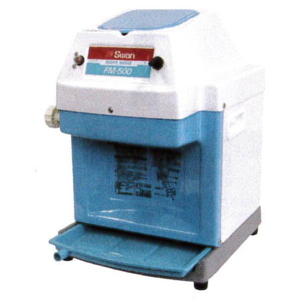 新品 スワン キューブ アイスシェーバー(かき氷機) FM-500