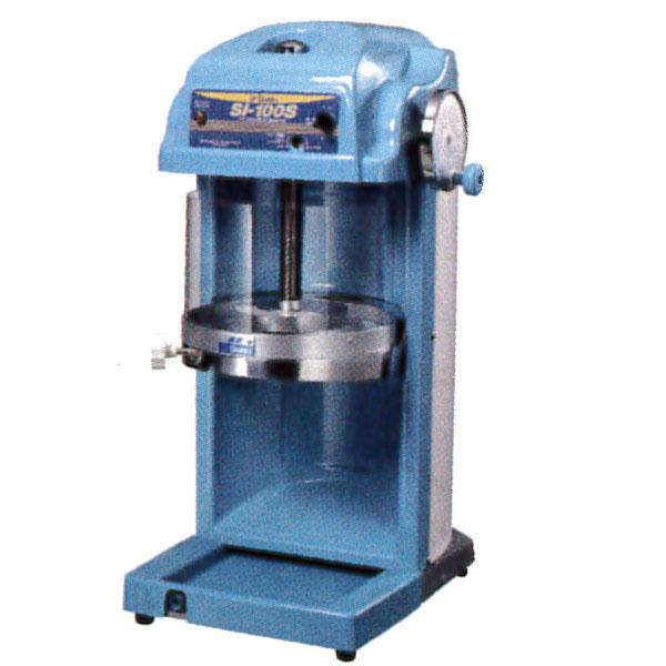 新品 スワン 電動式 ブロックアイスシェーバー(かき氷機) SI-100S (ギヤー駆動式)