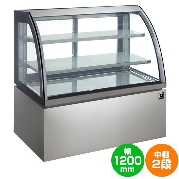【翌日発送・メーカー3年保証・送料無料】新品:レマコム 対面冷蔵ショーケース LED仕様 3段(中棚2段) 幅1200mm +2~+16℃ RCS-K120NS2L