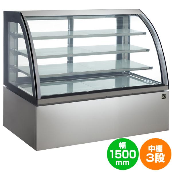 【翌日発送・メーカー3年保証・送料無料】新品:レマコム 対面冷蔵ショーケース LED仕様 4段(中棚3段) 幅1500mm +2~+16℃ RCS-K150NS3L