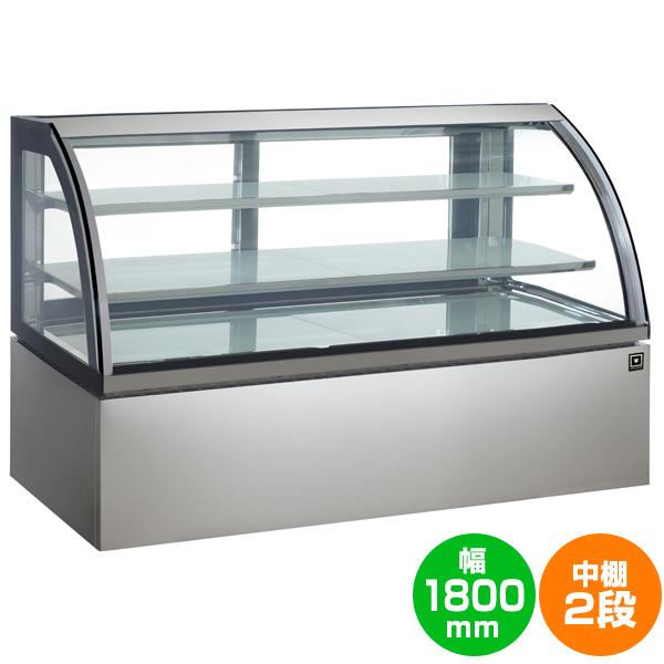 【翌日発送・メーカー3年保証・送料無料】新品:レマコム 対面冷蔵ショーケース LED仕様 3段(中棚2段) 幅1800mm +2~+16℃ RCS-K180NS2L