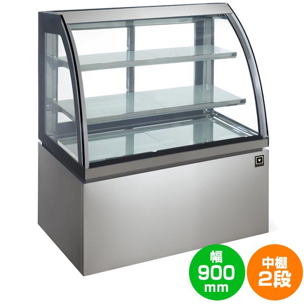【翌日発送・メーカー3年保証・送料無料】新品:レマコム 対面冷蔵ショーケース LED仕様 3段(中棚2段) 幅900mm +2~+16℃ RCS-K90NS2L