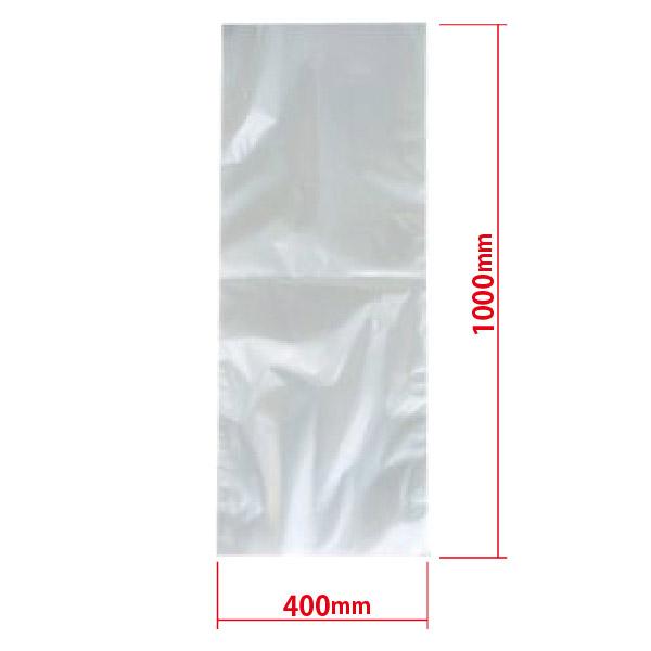【翌日発送】新品 バー型真空包装機用袋 400×1000RVP-40100