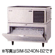 新品:パナソニック スタックオンタイプ製氷機240kg水冷式 SIM-S240W-B2