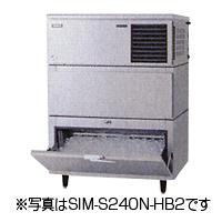 新品:パナソニック スタックオンタイプ製氷機240kg水冷式 SIM-S240W-HB2