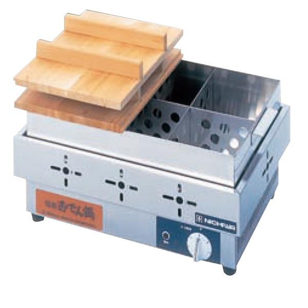 新品 ニチワ 電気おでん鍋 EOK-6 6ツ切り【 おでん鍋業務用 】【 送料無料 】