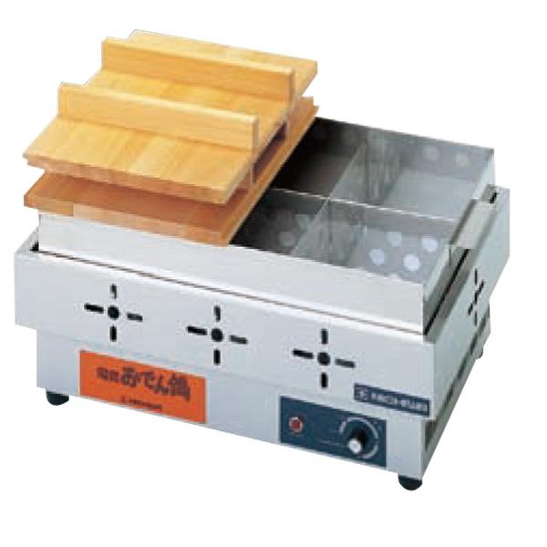 新品 ニチワ 電気おでん鍋 EOK-6N 6ツ切り【 おでん鍋業務用 】【 送料無料 】