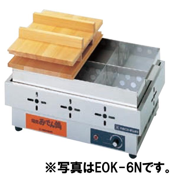 新品:ニチワ 電気おでん鍋 EOK-8N 8ツ切り【 おでん鍋業務用 】【 送料無料 】